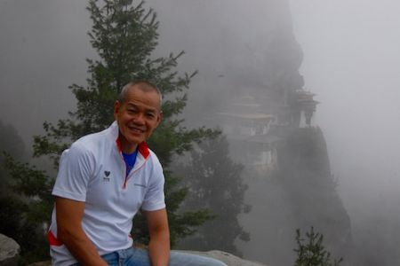 Misty view of Tiger's Nest